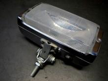 Bosch Halogen Fernscheinwerfer Chrom Neu (12521)