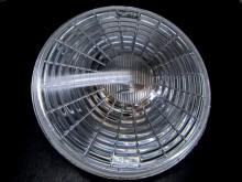 Reflektor Suchscheinwerfer FER DDR Arbeitsscheinwerfer (14204)