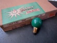 Glühlampe HASMA Lampen Puppenstube / Puppenhaus (C15096)