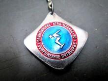 Schlüsselanhänger Olympiade Moskau Olympia 1980 (C21870)