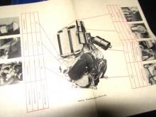 Betriebsanleitung Dieselmotor 1VD8/8-2SL / 2+4VD8/8-2SVL Handbuch 1978 (C17741)