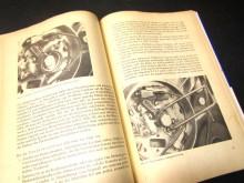 Handbuch Trabant 1968 Reparaturbuch (C18336)
